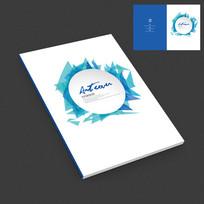 科技电子产品画册封面设计