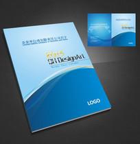 蓝色大气科技企业画册封面设计