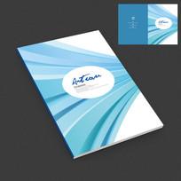 蓝色现代科技产品画册封面