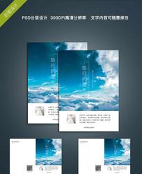 旅行的意义书籍封面设计