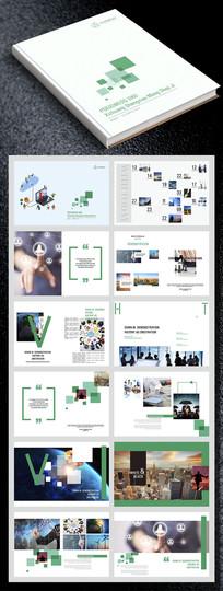 时尚绿色网络科技画册