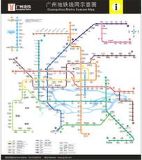 新版广州地铁地图设计 CDR