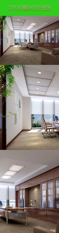 办公室方案设计效果图表现