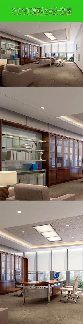 办公室设计效果图JPEG图片