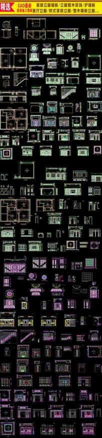 别墅豪宅装饰墙面装饰图纸