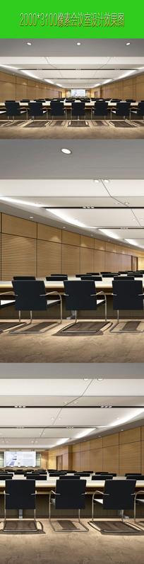 大会议室设计效果图图片