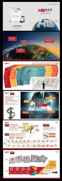 达升商业宣传画册设计