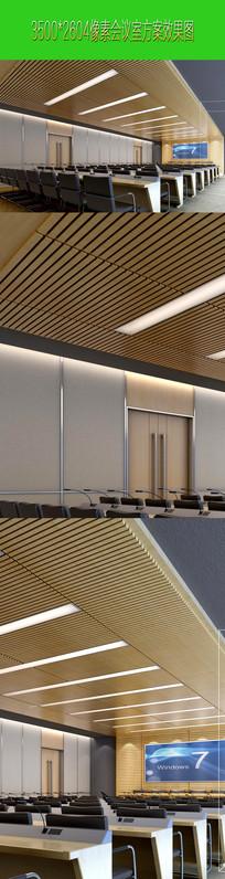 多人会议室方案设计表现效果图图片