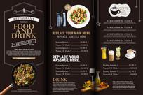高档欧式西餐餐单