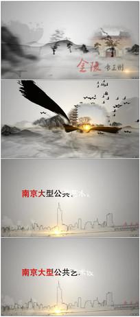 高端大气水墨风格城市宣传片头