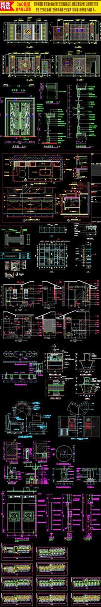 工装设计CAD施工图