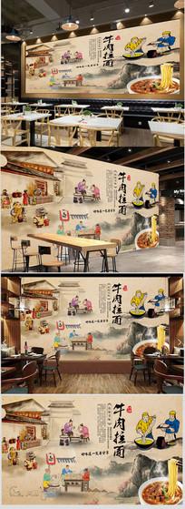 古典中式面馆拉面馆工装背景墙