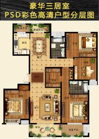 豪华三居室PSD高清户型图 PSD