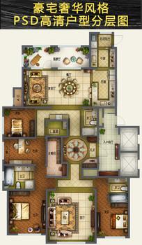 豪宅奢华风格PSD高清户型分层图 PSD