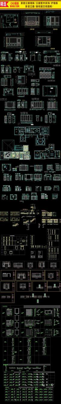豪宅装饰墙面护板CAD图
