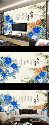 花开富贵牡丹花山水电视背景墙