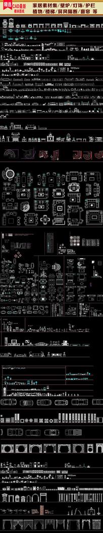 家居CAD用品素材集