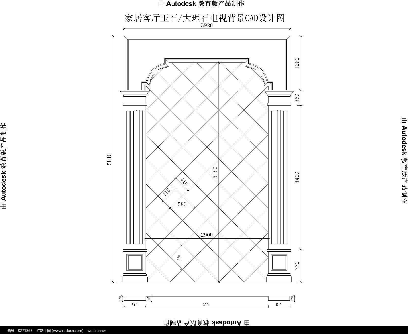 家楼中楼欧简风格罗马柱线条居客厅大理石玉石电视背景cad设计图