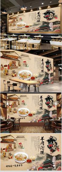 陕西风味陕西美食背景墙
