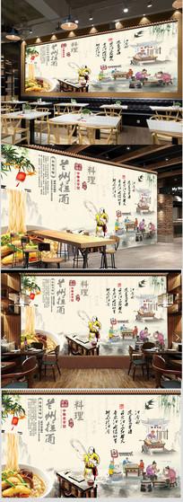 手绘人物传统美食餐饮拉面馆民俗画背景墙