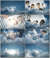天空云层穿越宣传AE模板