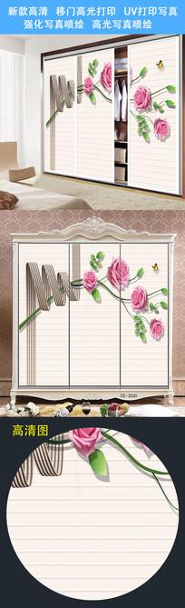 唯美图案衣柜门打印图案