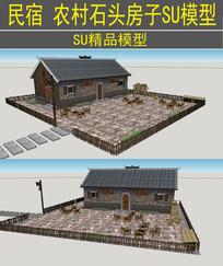 微派农村石头房子模型