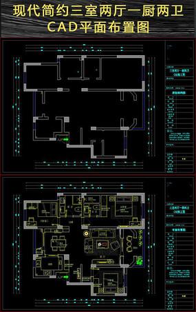 现代简约三室两厅一厨两卫CAD平面施工图