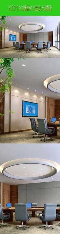 圆桌会议室设计效果图下载