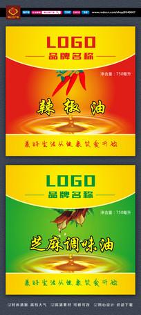 芝麻油辣椒油包装标签设计