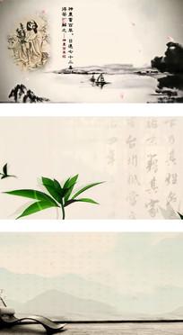 中国风茶道起源茶庄宣传片片头