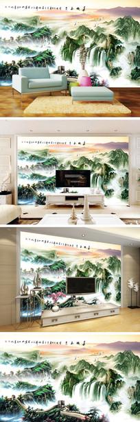 长城秋色山水瀑布电视背景墙