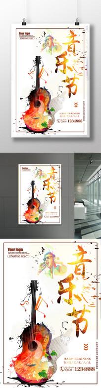 个性音乐节海报