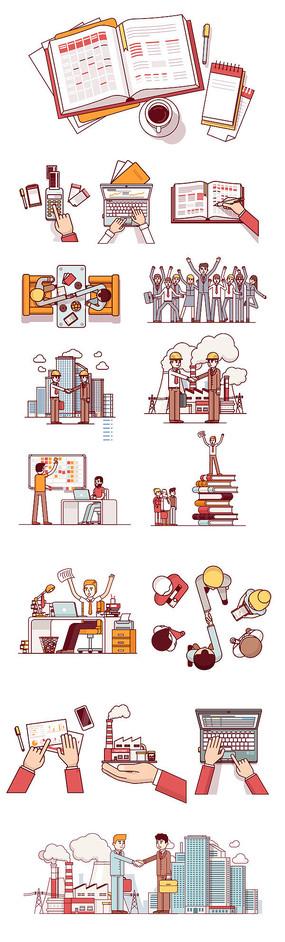 工作场景人物插画