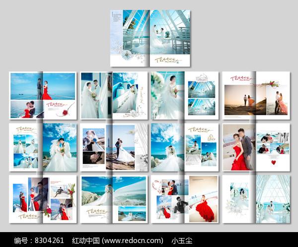 户外婚纱摄影相册模板图片