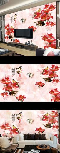 家和富贵木棉花鸟电视背景墙