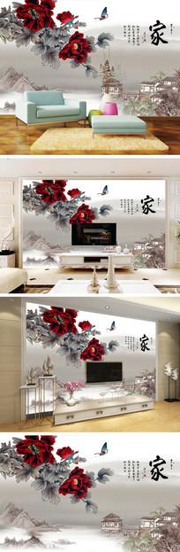 中式家水墨山水牡丹电视背景墙