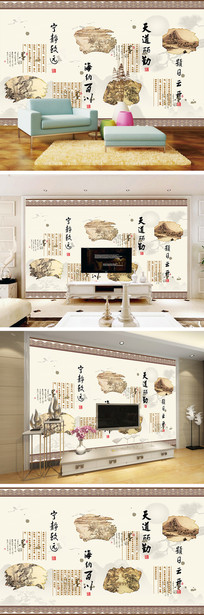 中式山水花纹电视背景墙