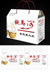 东北大米稻花香米包装