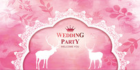 粉色系婚礼背景板