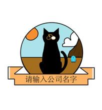 户外俱乐部logo设计