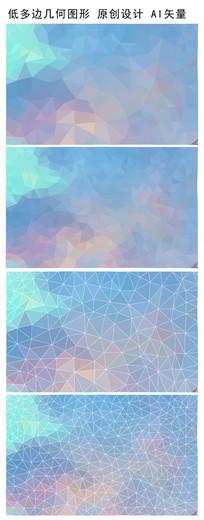 蓝色低多边形唯美背景 AI