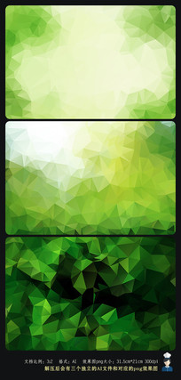 绿色菱形矢量背景 AI