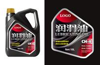 黑红润滑油包装
