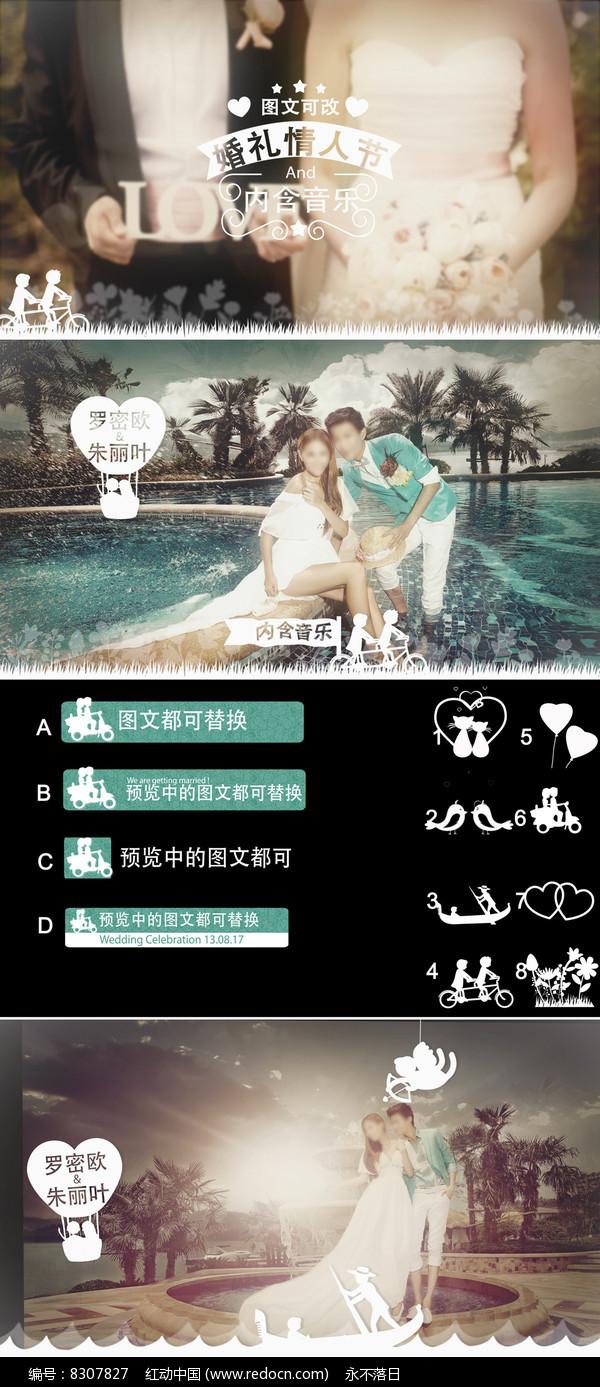 我们的爱情故事婚礼相册模板图片