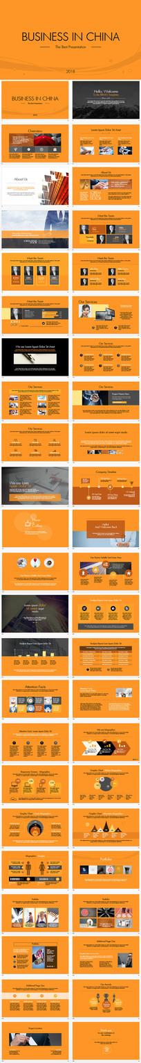 项目计划企业介绍商务PPT