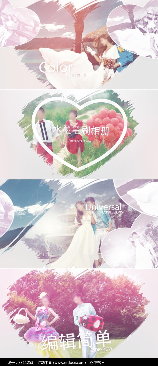 中国风水墨笔刷婚礼相册图片