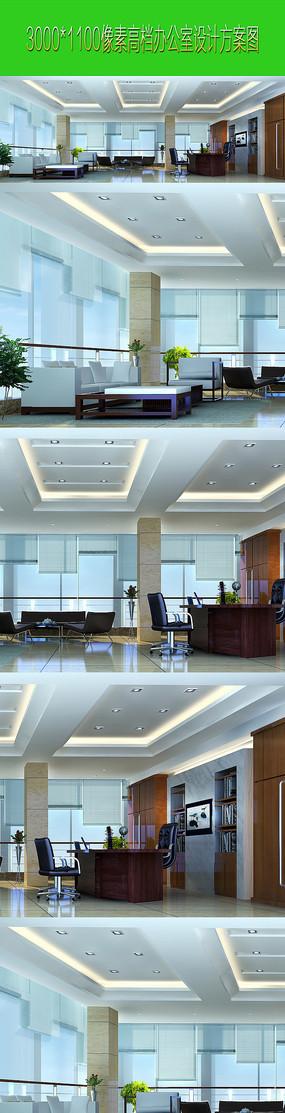 办公室设计方案表现图