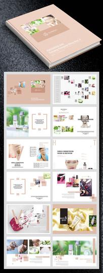 粉色系化妆护肤品画册
