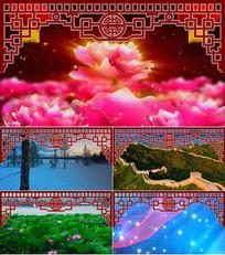 歌曲美丽中国走起来背景视频
